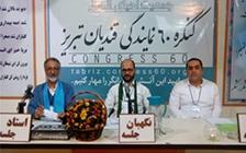 کارگاه آموزشی عمومی کنگره 60 قندیان تبریز با حضور دیده بان محترم کامران شریفیان
