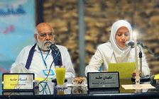 کارگاه آموزش جهان بینی؛ الهام از رمضان