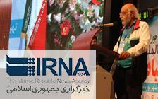 Mr. Dezhakam Affirms: Addiction Is Completely and Definitely Curable, IRNA News Agency Reports