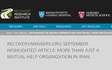 فراتر از یک گروه درمانی؛ مقاله کنگره 60 در سایت Recoveryanswers آمریکا