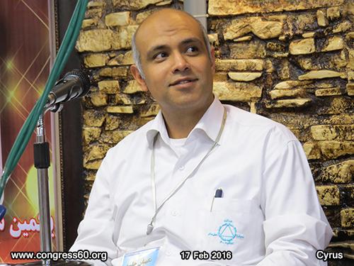 نتیجه تصویری برای آقای امین دژاکام site:http://c60esfahan.mihanblog.com