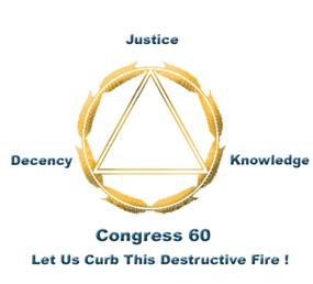کنگره 60